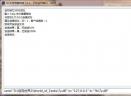 XC文件传输终端V1.0 免费版