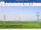 品茗电网技术改造工程计价软件V5.4.0.23835 官方版