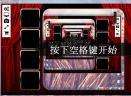 Sparkbooth(电脑拍照软件)V6.0.92.0 中文版