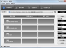 TxBENCH(固态硬盘性能测试工具)V0.95 中文版
