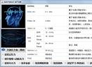 �X波���B助手V1.0 官方版