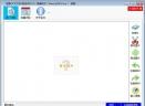 恒泰OCR文字识别软件V1.0 官方版