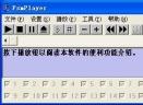 和弦铃声制作工具PSMPLAYV4.0 绿色版