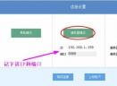 燕秀CNC超级程式单V1.3 官方版