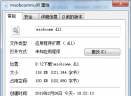 msobcomm.dll官方版