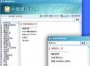 小龙建筑词典V2.0.1.65 官方版