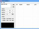 夕风京东包邮搜索V2.0 官方版