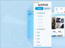 cbox央视影音V1.2.0.0 Mac版