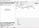 Advanced Renamer CommercialV3.84 中文版