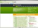 乐易集成吊顶设计软件V6.2.0.2 免费版