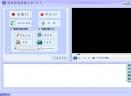 菲菲屏幕�像工具V3.5.0.0 官方版