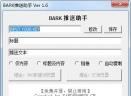 Bark推送助手V1.6 免费版