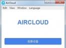 AirCloud(设施同步软件)V1.0.6 官方版
