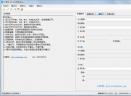 M1卡分析助手V2.2 官方版