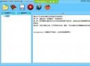 角摩电子书制作工具V1.0 免费版