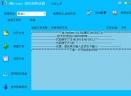 Molians(3B代码传送器)V2.1.4 官方版