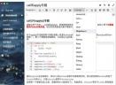 Leanote蚂蚁笔记V2.6.2 官方版