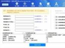 变现说微信淘客助手V1.1 官方版