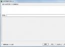 IL字节码解码工具V2.1 绿色版