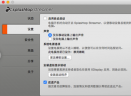 Splashtop Streamer for macV2.6.5.6 Mac版