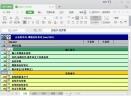 MITCalc(机械工程技术计算工具)V1.74 免费版