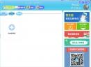 智乐园学习软件V2.0.5.6 官方版