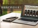 Mix BaseV1.0.1 Mac版