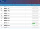 匹克雅思真题机考软件(IELTS)V1.5.0 官方版