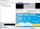 能飞英语学习软件V8.0.2.1 官方体验版