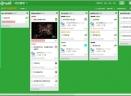 @Team(项目协同管理五分3D软件 )V1.0.33 官方版