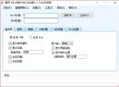 麦田Word转CHM软件V1.1.7.3 免费版