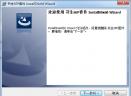 书生sep套件V7.2 官方版