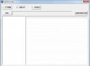 中维NVR录像文件备份工具V1.0.0.3 官方版