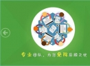 yoyo财税助手V3.6 官方版