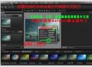 Tiffen Dfx(PS顶级调色滤镜)V3.0.9 特别版