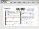 杰普快递单打印软件V3.5 免费版
