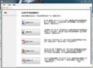 Solid Commander(PDF转换工具)V10.0.9202 免费版