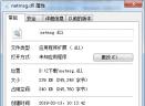 netmsg.dll官方版