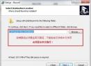 BOUML(UML2建模工具)V6.8.7 免费官方版