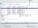 NetAnalyzer(网络抓包分析工具)V5.4.0.36 绿色版