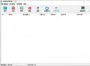奇易群控模拟器V3.1.2 免费版