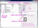 世界元器件查询系统V1.1.0.11 官方版