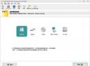 LC Technology Filerecovery 2019(文件恢复专家)V5.6.0.5 免费版