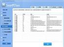 SmartPCFixer(系统垃圾清理工具)V5.3 免费版