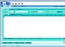 AH采购管理软件V4.23 免费版