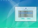 奇迹英语智能记忆系统V8.2.5.2 官方版
