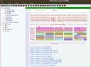 GJoy Dex Analysizer(GDA反编译分析工具)V3.61 免费版