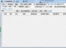 IIS7远程桌面管理工具V1.0 免费版