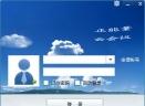 金谷网络五分3D视频 会议V5.0.0.2 官方版