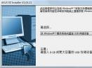 ASUS Easy Installer(系统镜像写入工具)V1.03.21 官方版
